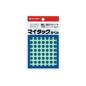 その他 (業務用200セット) ニチバン マイタック カラーラベルシール 【円型 小/8mm径】 ML-151 緑 ds-1740070