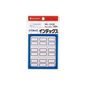 その他 (業務用200セット) ニチバン マイタックインデックス ML-132B 中 青 ds-1740080