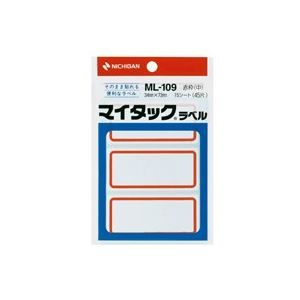 その他 (業務用200セット) ニチバン マイタックラベル ML-109 赤枠 ds-1740092