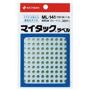その他 (業務用200セット) ニチバン マイタック カラーラベルシール 【円型 細小/5mm径】 ML-141 金 ds-1740208