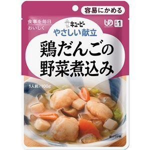 その他 (まとめ)キューピー 介護食 やさしい献立 Y1-4 (4) 鶏ダンゴの野菜煮込み 6袋 Y1-4 18985 【×15セット】 ds-1547466