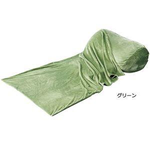 その他 うっとりクッション/大判クッション 【大】 毛布寝袋付き リバーシブル仕様 グリーン(緑) ds-1726228