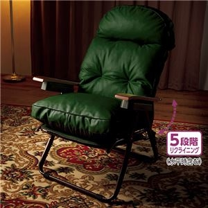その他 イタリア製リラックスチェア(折りたたみパーソナルチェア) 合成皮革(合皮) リクライニング式 フットレスト/肘付き グリーン(緑) ds-1726235
