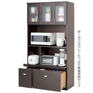 その他 キッチンボード/キッチン収納 【たっぷり家電収納タイプ】 幅90cm スライドテーブル ピンク×ホワイト ds-1726632