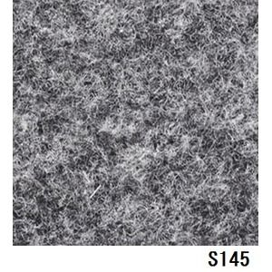 その他 パンチカーペット サンゲツSペットECO 色番S-145 91cm巾×10m ds-1727542