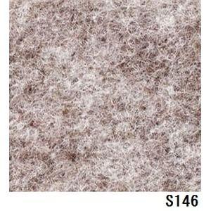 その他 パンチカーペット サンゲツSペットECO 色番S-146 91cm巾×9m ds-1727564