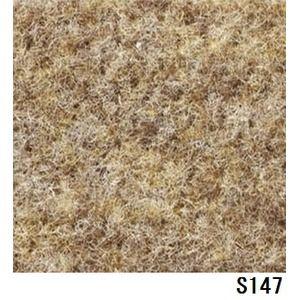 その他 パンチカーペット サンゲツSペットECO 色番S-147 182cm巾×2m ds-1727590
