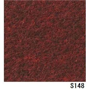 その他 パンチカーペット サンゲツSペットECO 色番S-148 182cm巾×2m ds-1727611