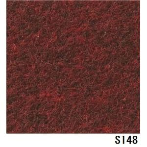 その他 パンチカーペット サンゲツSペットECO 色番S-148 182cm巾×9m ds-1727618
