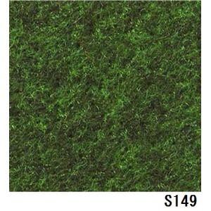 その他 パンチカーペット サンゲツSペットECO 色番S-149 182cm巾×2m ds-1727631