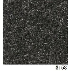 その他 パンチカーペット サンゲツSペットECO 色番S-158 182cm巾×5m ds-1727718