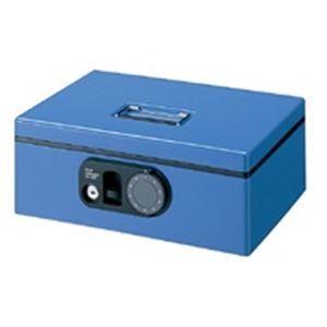 その他 (業務用3セット) プラス F型手提げ金庫 ダイヤル錠&鍵併用タイプ CB-020F ブルー ds-1741296