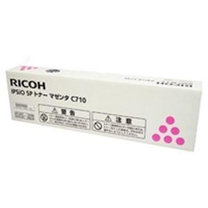 その他 (業務用2セット) RICOH リコー トナーカートリッジ 純正 【C710】 レーザープリンター用 マゼンタ ds-1741301