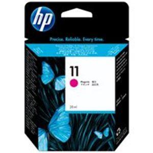 その他 (業務用5セット) HP ヒューレット・パッカード インクカートリッジ 純正 【HP11 C4837A】 マゼンタ ds-1741316