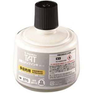 その他 (業務用5セット) シヤチハタ タートインキ 多目的 STG-3 大瓶 白 ds-1742216