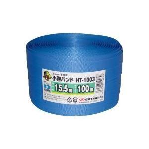 その他 (業務用50セット) 信越工業 PPバンド 青 15.5mm×100m ds-1742395