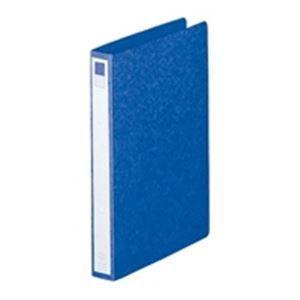 その他 (業務用10セット) LIHITLAB リング式ファイル 【A4/2穴】 タテ型 10冊入り 背幅:35mm F-803 藍 ds-1742515