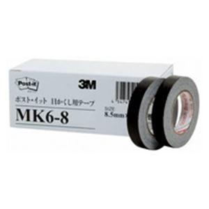 その他 (業務用10セット) スリーエム 3M 目かくし用テープ 6巻パック MK6-8 ds-1742806