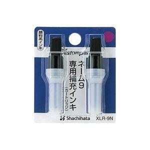 その他 (業務用100セット) シヤチハタ ネーム9用カートリッジ 2本入 XLR-9N 紫 ds-1743340