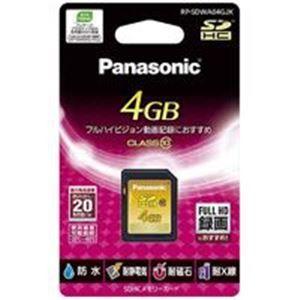 その他 (業務用10セット) Panasonic(パナソニック) メモリーカード 4GB RP-SDWA04GJK ds-1743416