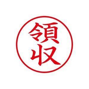 その他 (業務用30セット) シヤチハタ Xスタンパー/ビジネス用スタンプ 【領収/縦】 XEN-110V2 赤 ds-1744062