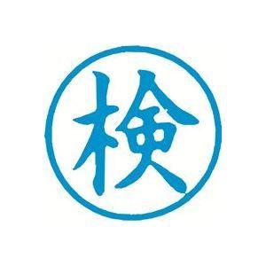 その他 (業務用30セット) シヤチハタ 簿記スタンパー X-BKL-17 検 藍 ds-1744287