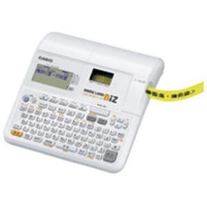 その他 (業務用3セット) カシオ計算機(CASIO) ネームランド KL-M7-CA ds-1744361