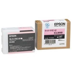 その他 (業務用5セット) EPSON エプソン インクカートリッジ 純正 【ICLM48】 ライトマゼンタ ds-1745497