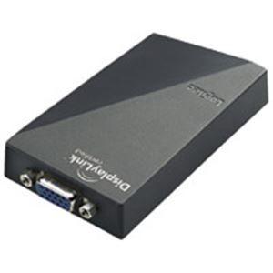 その他 (業務用3セット) ロジテック USBディスプレイアダプタ LDE-SX015U ds-1745899