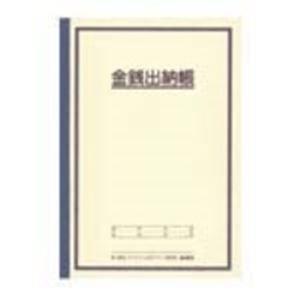 その他 (業務用200セット) アピカ 金銭出納帳 HK21 A5 ds-1746053