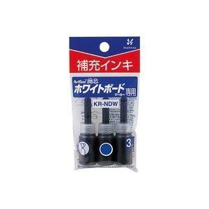 その他 (業務用200セット) シヤチハタ 補充インキ/アートライン潤芯用 KR-NDW 青 3本 ds-1746371