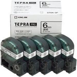 その他 (業務用5セット) キングジム テプラ PROテープ/ラベルライター用テープ 【幅:6mm】 5個入り ST6K-5P 透明 ds-1746716