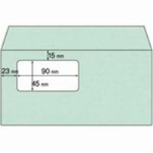 その他 (業務用5セット) ヒサゴ 窓付封筒 MF14 グリーン 200枚 ds-1746744