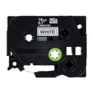 その他 (業務用3セット) ブラザー工業(BROTHER) ハイグレードテープHGe-241V白に黒18mm5個 ds-1746779
