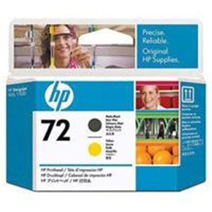 その他 (業務用2セット) HP プリントヘッドHP72M黒/イエロー ds-1746866