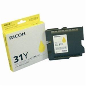 その他 (業務用5セット) RICOH(リコー) ジェルジェットカートリッジ GC31Yイエロー ds-1747024