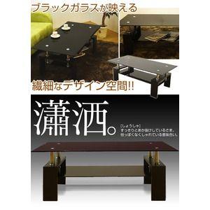 その他 強化ガラステーブル/ローテーブル 【幅120cm】 高さ45cm 棚収納付き ブラック(黒) ds-1747478