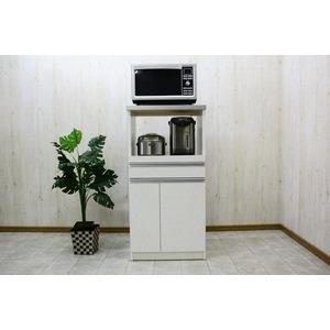 その他 レンジ台(キッチン収納) 1型 幅60cm スライドレール/二口コンセント/米びつ付き 日本製 ホワイト(白) 【完成品】 ds-1747496