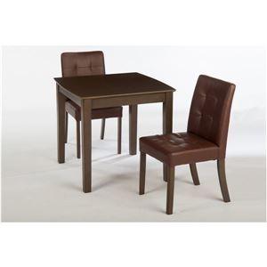その他 【単品】ダイニングテーブル/リビングテーブル 【正方形 75cm角】 木製 2人掛け用  ブラウン ds-1748431