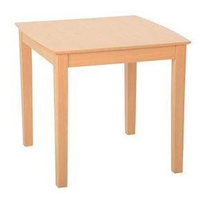 その他 ダイニングテーブル/リビングテーブル 【正方形 75cm角】 木製 2人掛け用  ナチュラル ds-1748432