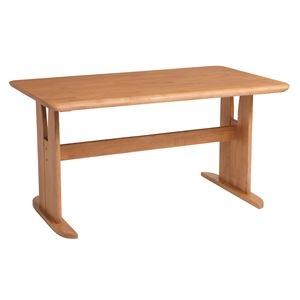 その他 ダイニングテーブル/2本脚テーブル 【長方形 幅135cm】 木製 ブラッシング加工  ナチュラル ds-1748473