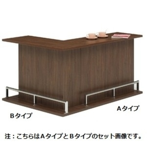 その他 バーカウンター/カウンターテーブル 【A-type 単品】 幅120cm 日本製 ダークブラウン 【CABA】キャバ 【完成品】【代引不可】 ds-1753111