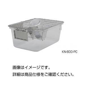 その他 (まとめ)マウスケージ(標準)KN-600-PC【×3セット】 ds-1594519