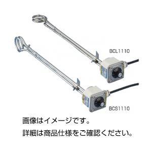 その他 (まとめ)温調付投込みヒーター BCL1110【×3セット】 ds-1596647