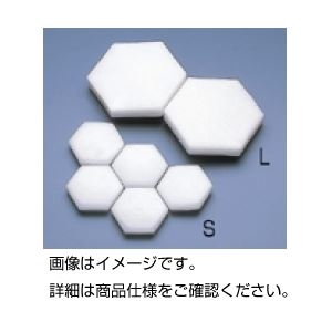その他 (まとめ)六角フロート L 入数:50【×3セット】 ds-1596864