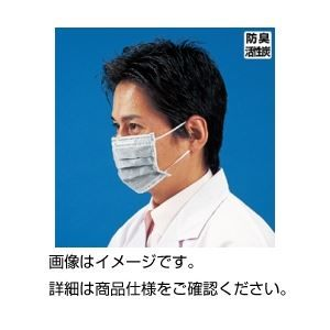 その他 (まとめ)活性炭入ヘパリーゼマスクOZ-3(50枚入)【×5セット】 ds-1597316