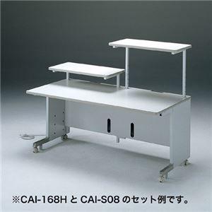その他 サンワサプライ サブテーブル(CAI-188H用) CAI-S09 ds-1756353