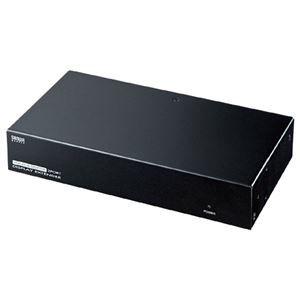 その他 サンワサプライ AVエクステンダー(送信機・2分配) VGA-EXAVL2 ds-1756607