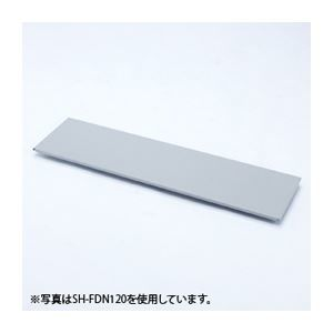 その他 (まとめ)サンワサプライ 中棚 SH-FDN100【×2セット】 ds-1756752
