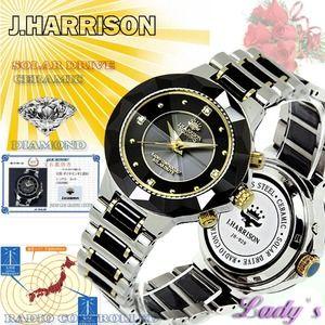 その他 J.HARRISON 4石天然ダイヤモンド付ソーラー電波時計 婦人 ds-1806532